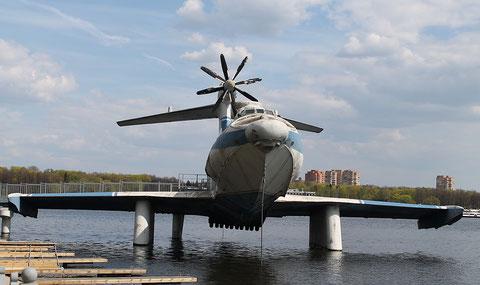 A-90 Orljonok -10