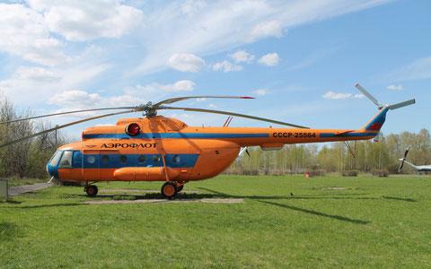 "Mi 8T  "" CCCP-25564 ""  Aeroflot -1"
