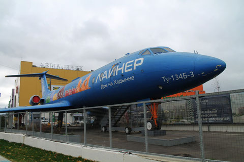 "TU 134 B3 "" RA-65694 ""  Sibaviatrans -3"