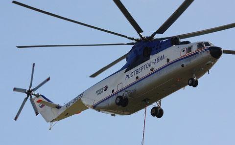 Mi26 RA-06225-2