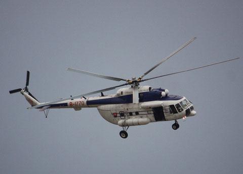 Mi171 B-1770-3