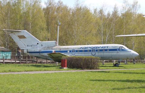 """JAK 40  """" RA-87229 """"  Aeroflot -1"""