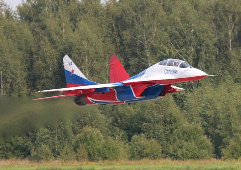 """MiG 29UB """" 14 """"  RF-92804  Воздушно-космические силы ( ВКС ) Россия -3"""