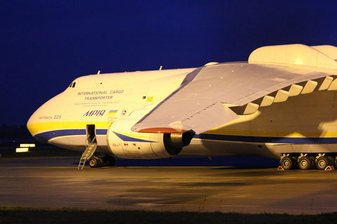 "AN 225 "" UR-82060 "" Antonov Airlines -36"