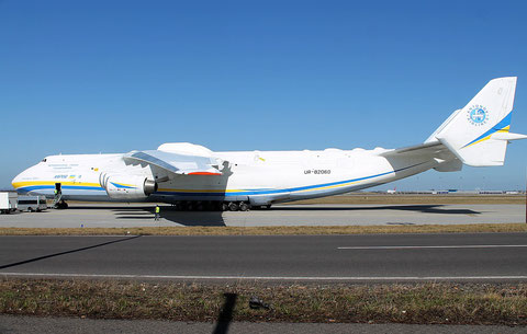 "AN 225 "" UR-82060 "" Antonov Airlines -34"