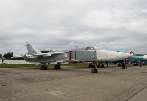 """SU 24MR """" 40 """"  RF-95040-1"""