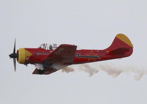 JAK52 EC-IAM-2