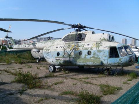 """Mi 8T  """" 38 """"  Russian Air Force -1"""