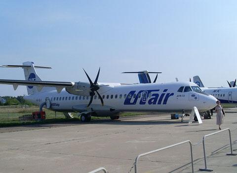 """ATR 72-212A(500) """" VQ-BLH """"-1"""