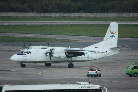 """An 24RV  """" RA-46620 """"  Izhavia -1"""