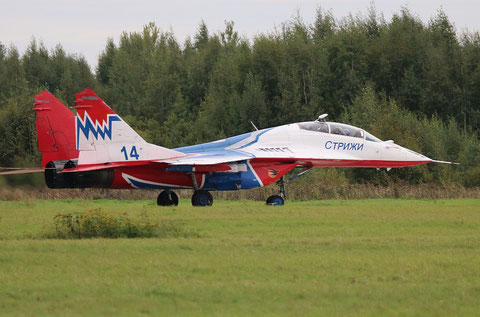 "MiG 29UB "" 14 ""  Russian Air Force -1"