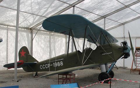 "Po 2  "" CCCP-1988 ""   Aeroflot -1"