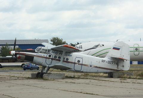 """AN 3T  """" RF-32774 """"  MCS Rossija -1"""