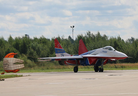 "MiG 29C  "" 29 "" "" Strishis "" Kubinka AFB / Russian Air Force -3"