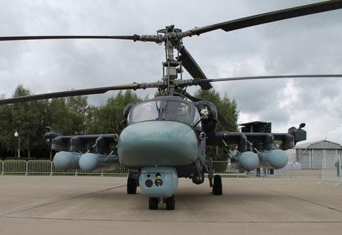 """Ka 52 """" 73 """"  RF-90675 Воздушно-космические силы         ( ВКС ) Россия -2"""