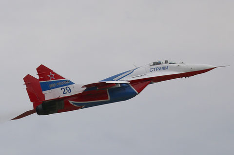 "MiG 29C  "" 29 "" "" Strishis "" Kubinka AFB / Russian Air Force -1"