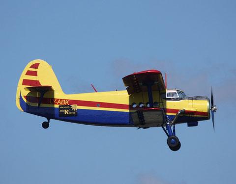 AN2 LY-ABK-1