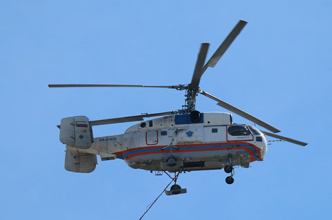 "KA 32A  "" RA-31072 ""  Aviacentrum Moskau -2"