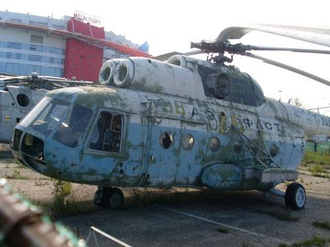 """Mi 8T  """" 38 """"  Russian Air Force -2"""