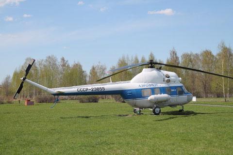 "Mi 2  "" CCCP-23855 ""  Aeroflot -1"