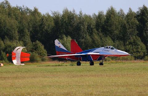 """MiG 29C  """" 34 """"  RF-92134 Воздушно-космические силы   ( ВКС ) Россия -3"""