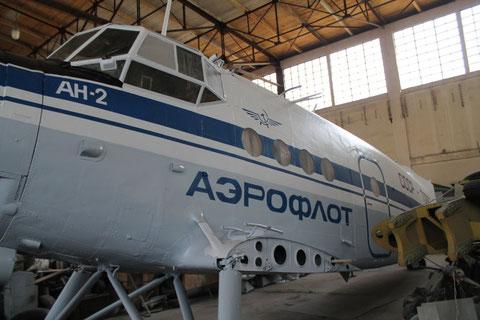 """AN 2  """" CCCP-70992 """"  Aeroflot -2"""