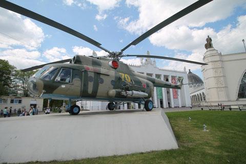 Mi8T 70-1
