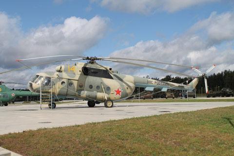 """Mi 8MT  """" 14 """"  Russian Air Force -1"""