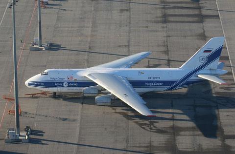 """An-124-100 """" RA-82074 """"-1"""