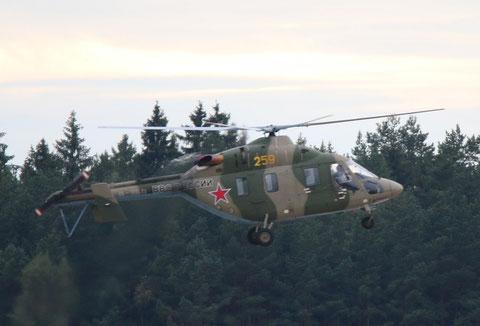 """ANSAT U """" 259 """"    RF-90633  Воздушно-космические силы ( ВКС ) Россия -1"""