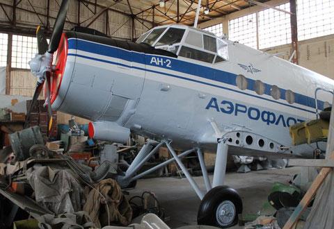 """AN 2  """" CCCP-70992 """"  Aeroflot -1"""