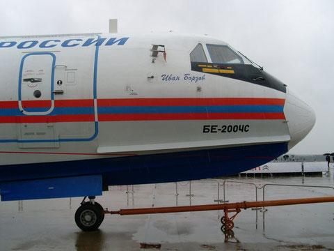 Be 200 RF-32765-6