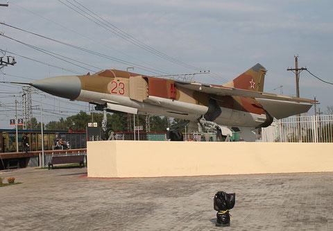 """MiG 23MLD """" 23 """"  Russian Air Force -1"""