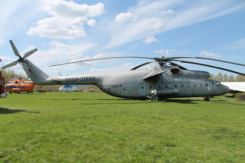 "Mi 6  "" CCCP-21868 ""  Aeroflot -1"