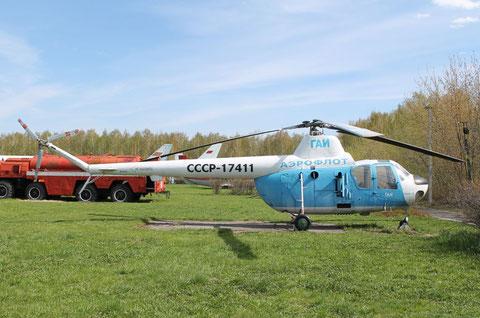 "Mi 1  "" CCCP-17411 ""  Aeroflot -3"