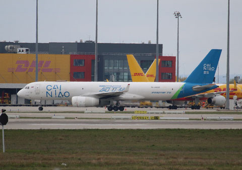 "TU 204-100C "" RA-64032 ""  Aviastar -4"