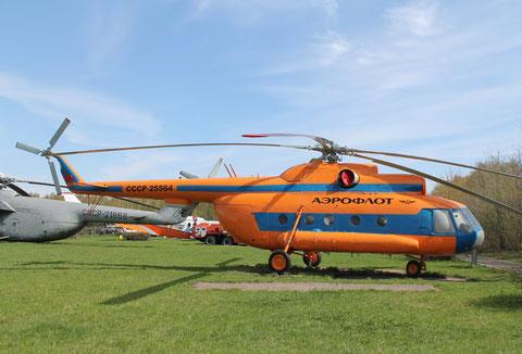 "Mi 8T  "" CCCP-25564 ""  Aeroflot -2"