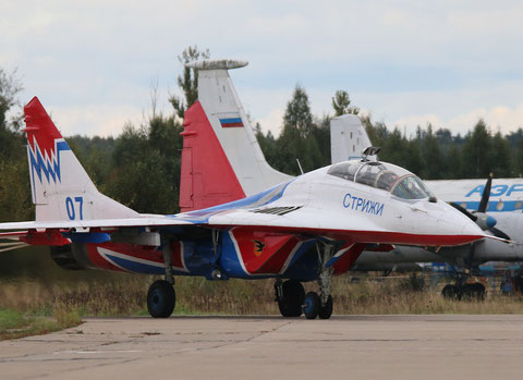 MiG29UB 07-5