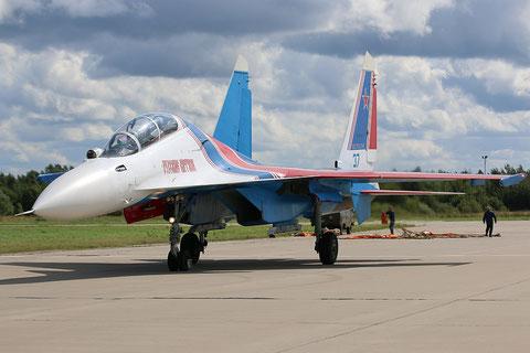 """SU 30SM """" 37 """"  RF-81722  Воздушно-космические силы  ( ВКС ) Россия -3"""