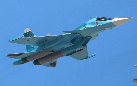 """SU 34 """" 16 """"  RF-92219   Воздушно-космические силы      ( ВКС ) Россия -1"""
