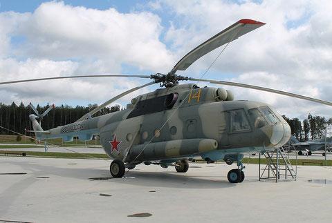 """Mi 8MT  """" 14 """"  Russian Air Force -2"""