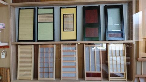 木製建具 サンプル
