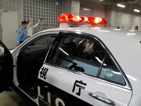 「警察署」探検の様子1