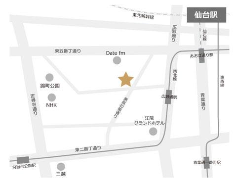仙台市青葉区本町2丁目 家具の街通りの歯科医院