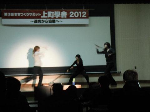 劇団上町クローズライン デモンストレーション