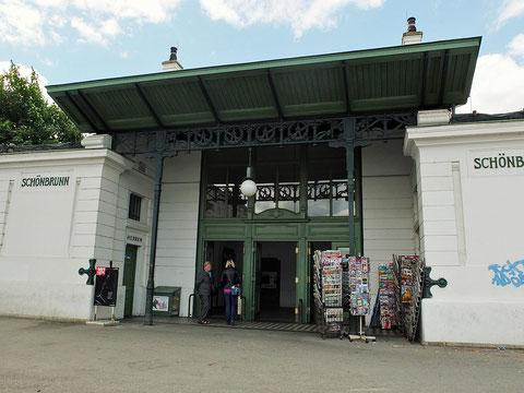 Bahnhof Schönbrunn
