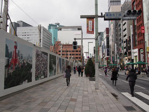 左側は松屋デパート跡(解体済み)