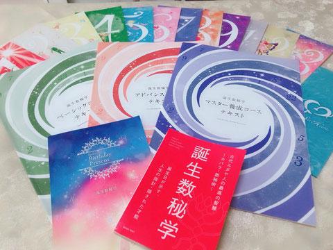 (シーハート)大阪心斎橋・大阪梅田・東大阪・芦屋・奈良・京都・堺等でもMotherSeaHeartsの講座やセミナー、個人カウンセリングセッションを開催しています。(シーハーツ)