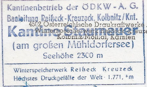 Reißeck, Mühldorfer See