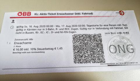 OEBB Radsprinter Ticket